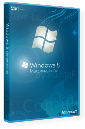 Windows 8 Build 7955 Максимальная (x86) [2011, RU]
