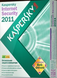 Kaspersky Internet Security 11.0.1.400 CF1 финал (2010) PC