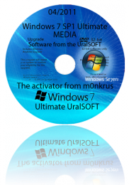 Windows 7 SP1 Ultimate UralSOFT MEDIА ( v.6.1 ).( x86 ) [2011.RUS]