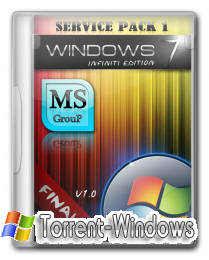 Microsoft Windows 7 Ultimate Infiniti Edition Final v1.0 7601 (x86) [RUS] [2011]