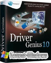 Driver Genius Professional 10.0.0.712 (2011) PC