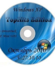Windows XP SP3 TopHits Edition V.27.10.10 + DriverPack & Mini WPI (2010) Скачать торрент