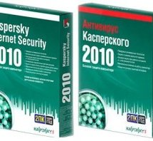 Kaspersky Internet Security 2010 + ��������� ����������� 2010 v.9.0.0.736 (Critical Fix 2) (RUS) (2009)