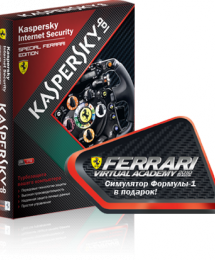 Kaspersky Internet Security 11.0.2.556 [Special Ferrari Edition] (2011) PC | RePack