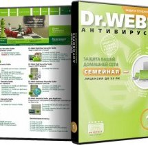 Dr.Web Antivirus and Security Space 4.44, 5.00, 6.00, Pro (26.10.2010) (2010) PC