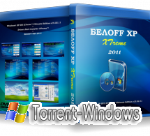 ���OFF XP XTreme ( �86 ) [2011.RUS]