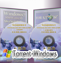 Windows 7 X64 & X86 SP1 RTM 8in1 SPRING 2011 14.03.11 ©SPA ( х86х64 ) [2011,RUS]