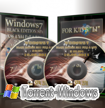WINDOWS 7 SP1 RTM BLACK EDITION by SPA [v.19.02](х86х64)[2011.RUS]