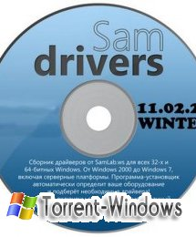 SamDrivers 11.02.20 Winter Edition (2011) PC
