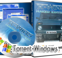 Windows XP Professional SP3 (X-Wind) by YikxX, RUS, VL, x86 [Naked Edition] (30.07.2011) [чистая]