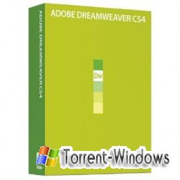 Adobe Dreamweaver CS4 (10 Build 4117) (2008)
