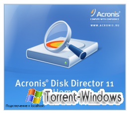 Acronis Disk Director Home 11.0.216 (2010)