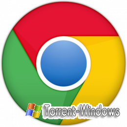 Google Chrome 13.0.782.112 Stable (2011)