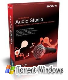 Sony Sound Forge Audio Studio 10.0 Build 152 (2010)