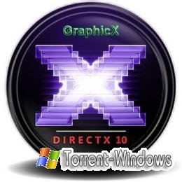 DirectX 10.1 для Windows XP (2008)