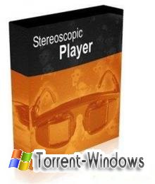 Stereoscopic Player 1.5.6 (2010)