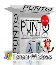Punto Switcher 3.2.0.27 (2011) PC