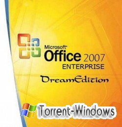 Microsoft Office 2007 Enterprise PreSP3 DreamEdition 2010.2 (2010) PC