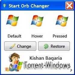 Windows 7 Start Orb Changer (2010)