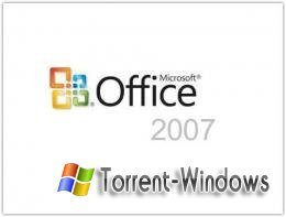 Microsoft Office 2007 Pack 12.0.4518.1014 [RUS/ENG][2006]