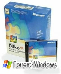 Microsoft Office XP Professional SP2 [2002, RUS]