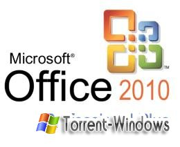 Microsoft Office 2010 Professional Plus + Project Pro + Visio + ���������� �� 01.10.2010 [2010, RUS, VL, x86+x64]
