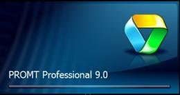 PROMT Professional 9.0 Гигант (2010)