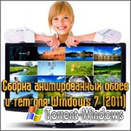 Windows 7 ������������� ���� - PC/Rus