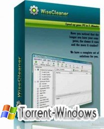 Wise Registry Cleaner Professional 4.92 Build 235 RUS/keygen + serials/