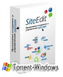 SiteEdit v4 (2011) PC