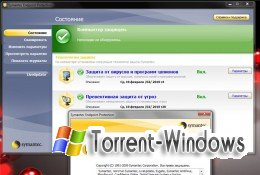Symantec Endpoint Protection Client 11.0.5002.333 (2009)