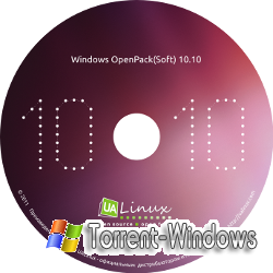 Сборник Windows OpenPack (Soft) 10.10 (2011)