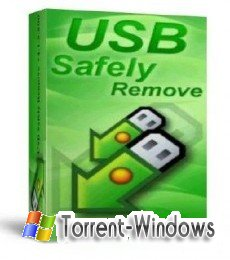 USB Safely Remove 4.3.2.950 + Portable (2010)