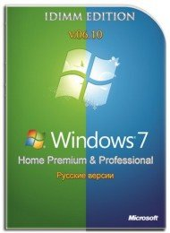Windows 7 Professional & Home Premium IDimm Edition (2010/PC/07.10)
