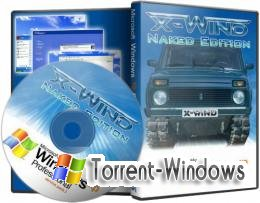 Windows XP Professional SP3 (X-Wind) by YikxX, RUS, VL, x86 [Naked Edition] (15.08.2011)