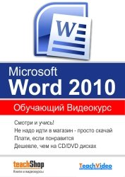 ������� ���� 2010 ����� ������� ���� 2