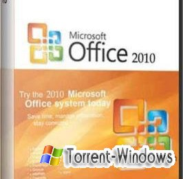 Microsoft Office Professional 2010 x86/x64 RUS