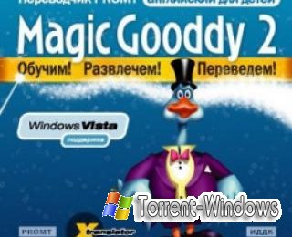 Magic Gooddy2 2.00