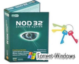 Trial ключи для ESET NOD32 Smart Security от 18.08.2011