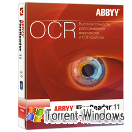 ABBYY FineReader 11.0.102.481 Professional Edition (2011) PC | RePack (fix)