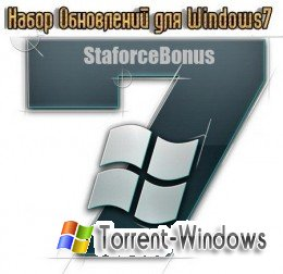 Staforce Bonus v8.3 [Август] Windows 7 (SP1) x86/x64 (31/08/2011)