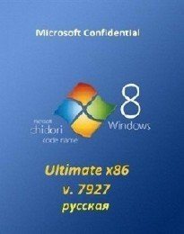 Windows 8 Ultimate 7927 x86 Full RU