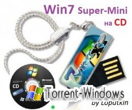 Windows 7 Ultimate 7600 x86 en-US Super-Mini на CD