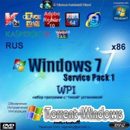 Windows 7 Ultimate SP1 x86 Ru + WPI Boot 6.1 7601.17651 [Русский] 6.1 7601.17651 x86