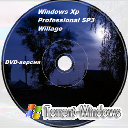 Windows XP Professional SP 3 Willage 1 SP3 x86