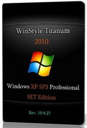 Windows XP Pro SP3 SET Edition v.10.9.27