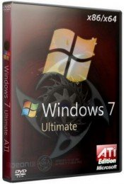 Windows 7 Ultimate x86 x64 and Home Premium x64 Ati Edition (RUS2010) 3 версии в 1 раздаче.