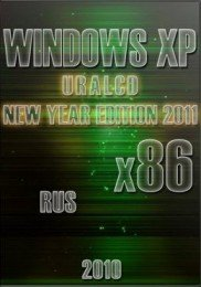 Windows XP UralCD New Year Edition 2011