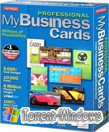 BusinessCards MX 4.6 (2011)