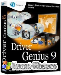 Driver Genius Professional Edition 9.0.0.182 (2009)